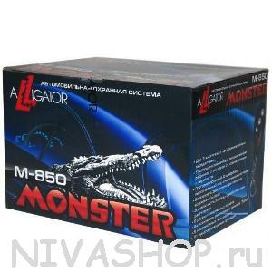 Автосигнализация Alligator M-850, MONSTER